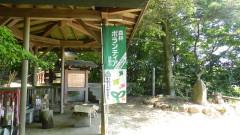 エコバッグ教室と万葉植物園 023