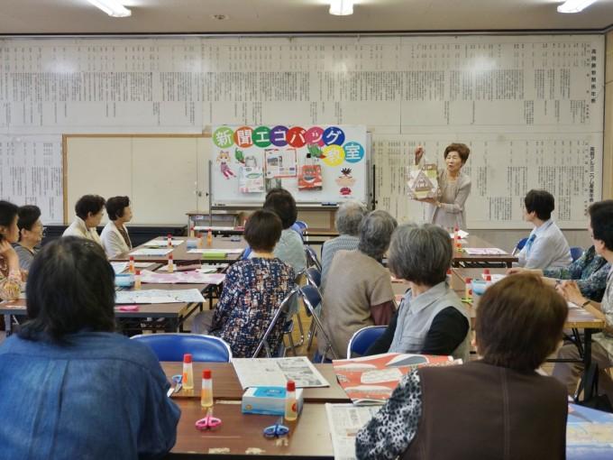 KS高岡南部・金屋公民館でエコバッグ教室を開催