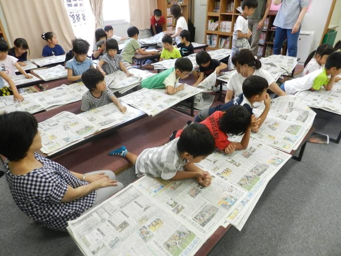 かわらっこ育成クラブ新聞ふれあい教室