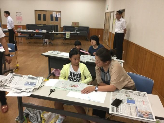 光陽公民館で新聞スクラップ教室を開催!!