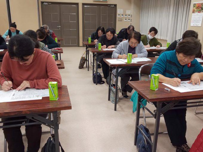 利田公民館で「天地人」書き写し教室