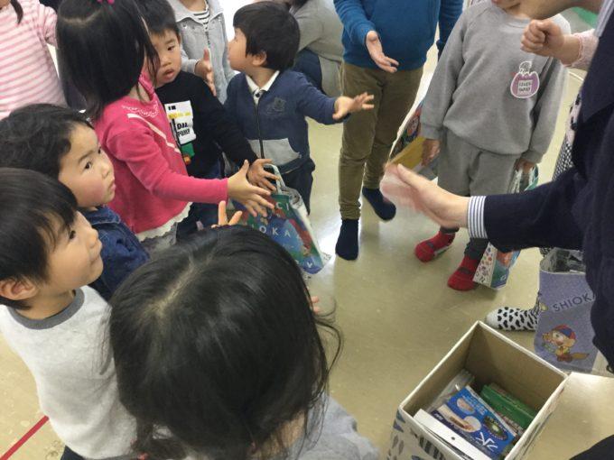 星井町児童館エコバッグ教室