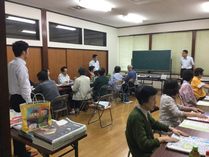 二口町会館 新聞エコバック教室開催