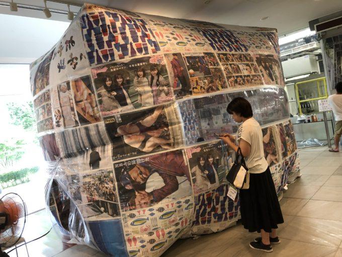 北日本新聞サマーフェスティバル2019