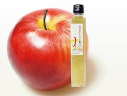 山田村のりんご酢